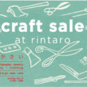 Nama-ya Winter Sale #1 at Rintaro