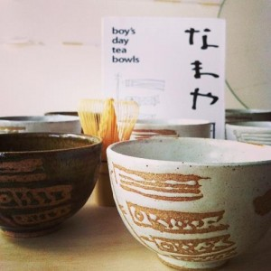 umamimart-boysday